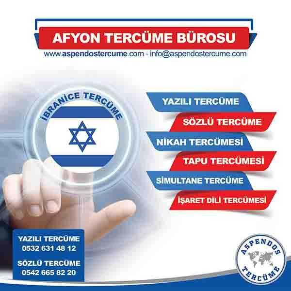 Afyon İbranice Tercüme Hizmeti
