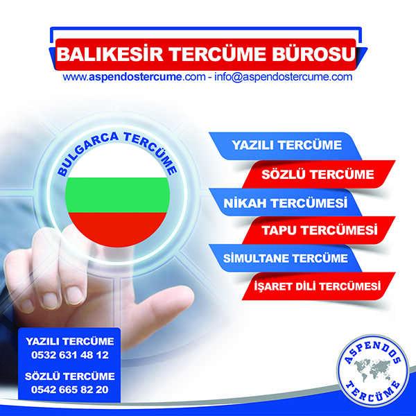 Balıkesir Bulgarca Tercüme Hizmeti