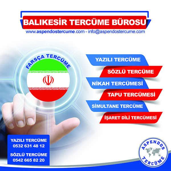 Balıkesir Farsça Tercüme Hizmeti