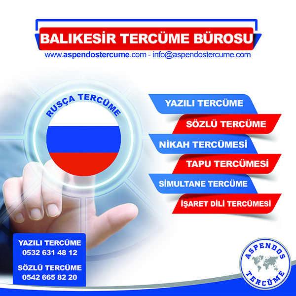Balıkesir Rusça Tercüme Hizmeti