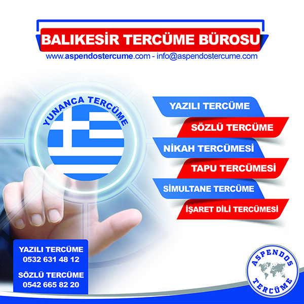 Balıkesir Yunanca Tercüme Hizmeti