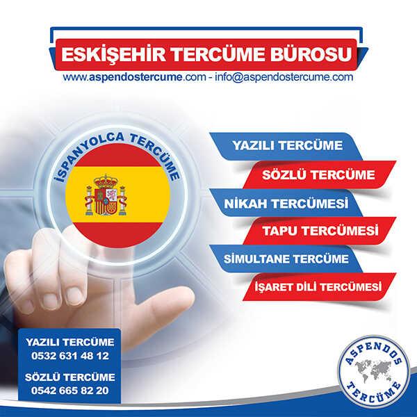 Eskişehir İspanyolca Tercüme Hizmeti
