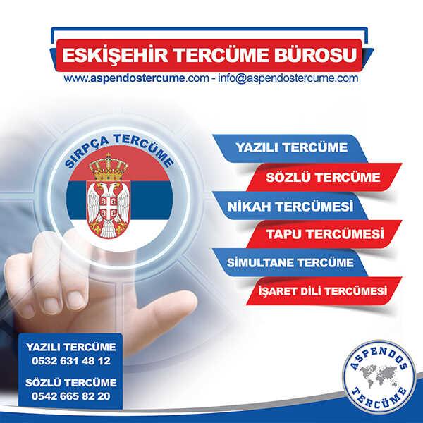 Eskişehir Sırpça Tercüme Hizmeti