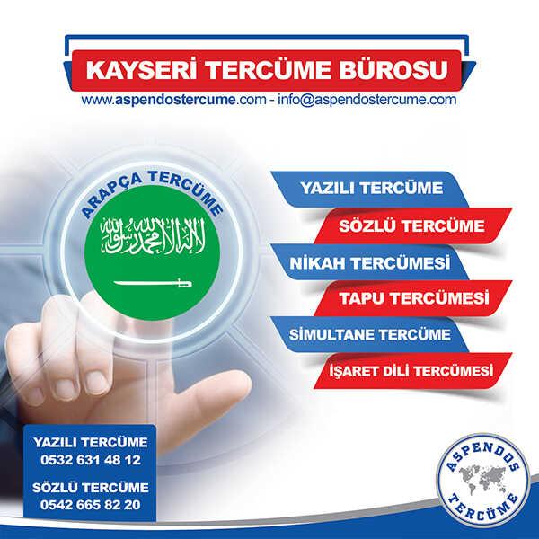 Kayseri Arapça Tercüme Hizmeti