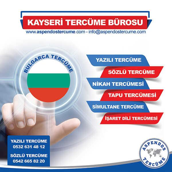 Kayseri Bulgarca Tercüme Hizmeti