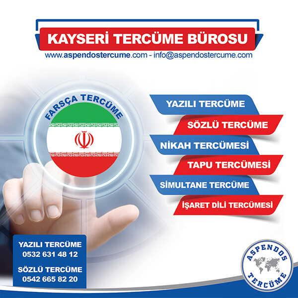 Kayseri Farsça Tercüme Hizmeti