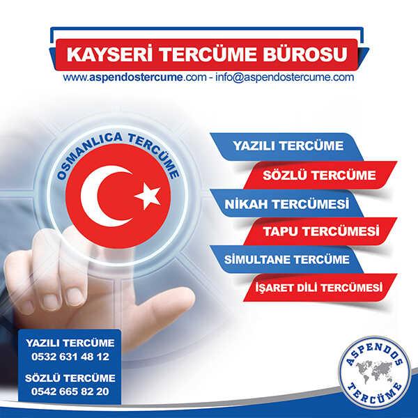 Kayseri Osmanlıca Tercüme Hizmeti