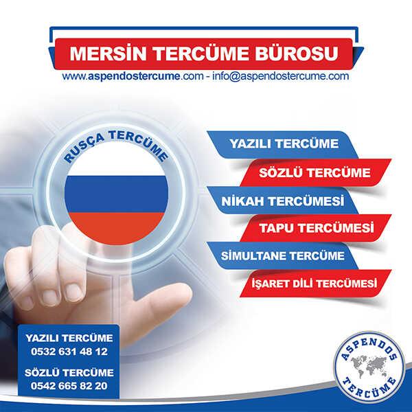 Mersin Rusça Tercüme Hizmeti