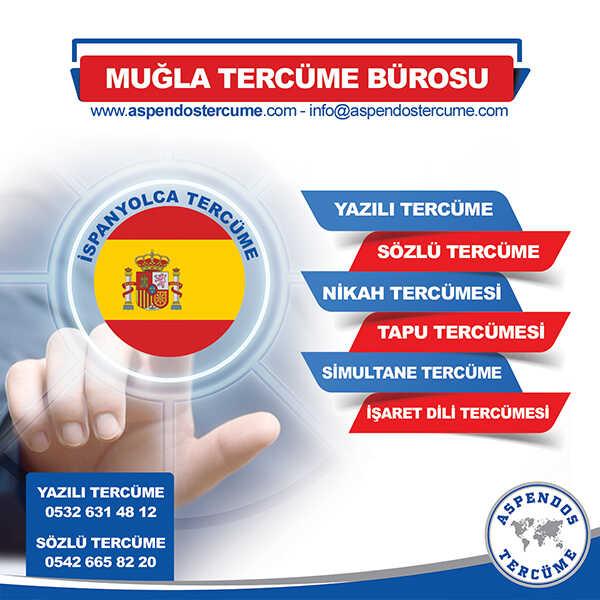 Muğla İspanyolca Tercüme Hizmeti