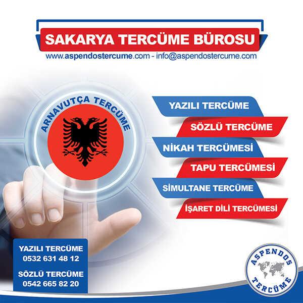 Sakarya Arnavutça Tercüme Hizmeti